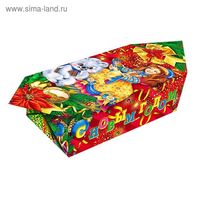 """Подарочная коробка """"А ну-ка, отними"""", конфета, сборная, 16,5 х 9 х 6 см"""