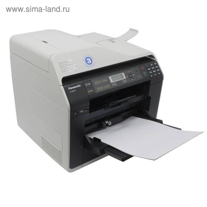 МФУ, лазерная черно-белая печать Panasonic KX-MB2510RU, А4, Duplex