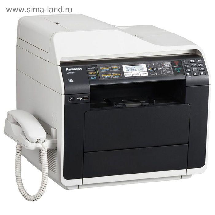 МФУ, лазерная черно-белая печать Panasonic KX-MB2571RU, А4, Duplex, WiFi