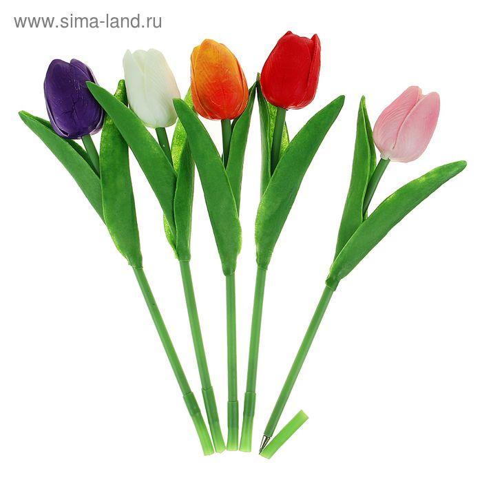 Ручка шариковая-прикол Тюльпаны МИКС