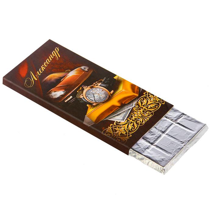 шоколад фото в обертке друг приятель бесценный