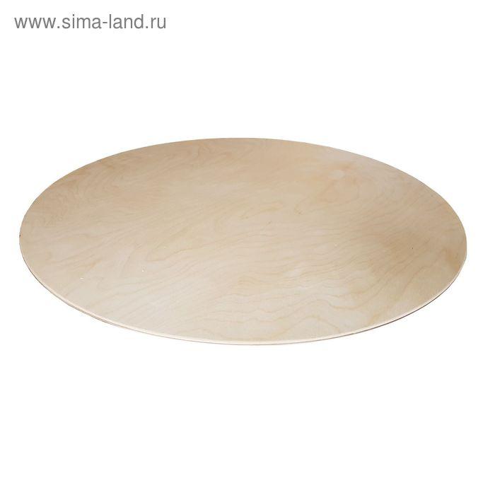 Крышка для планшета круглая, диаметр 75 см