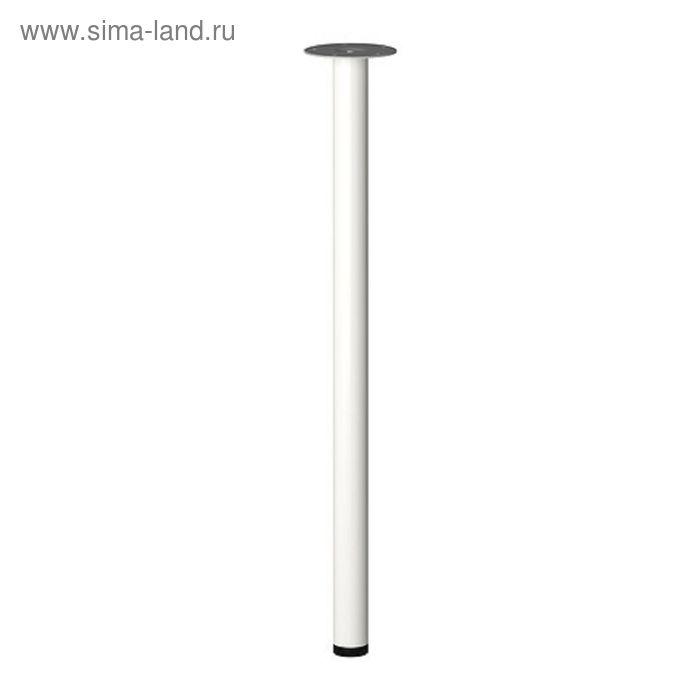 Ножки съемные, 710 мм, комплект (4 шт.)