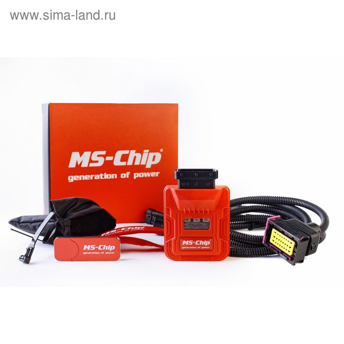 MS-Chip Sport VAG 4.2 TDI-V8 - 360л с CRSDB-T