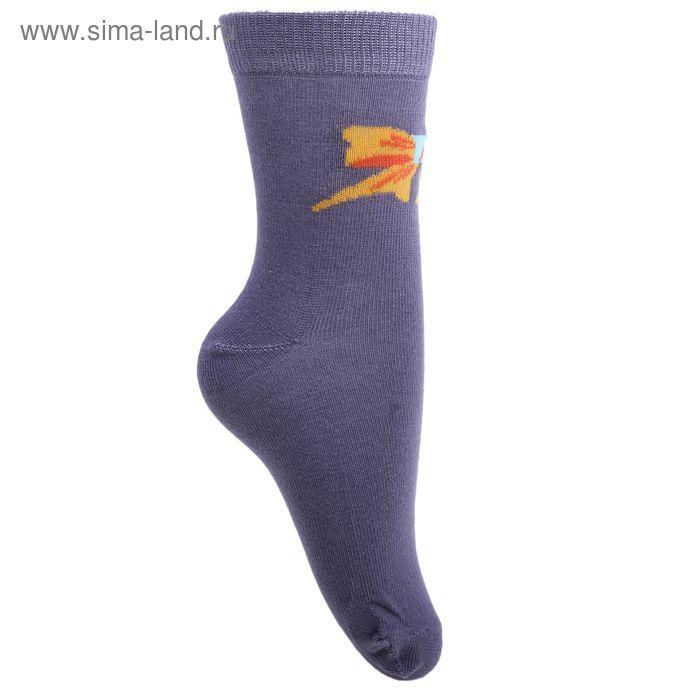 Носки детские 3с12, размер  22(20-22), цвет тем. серый