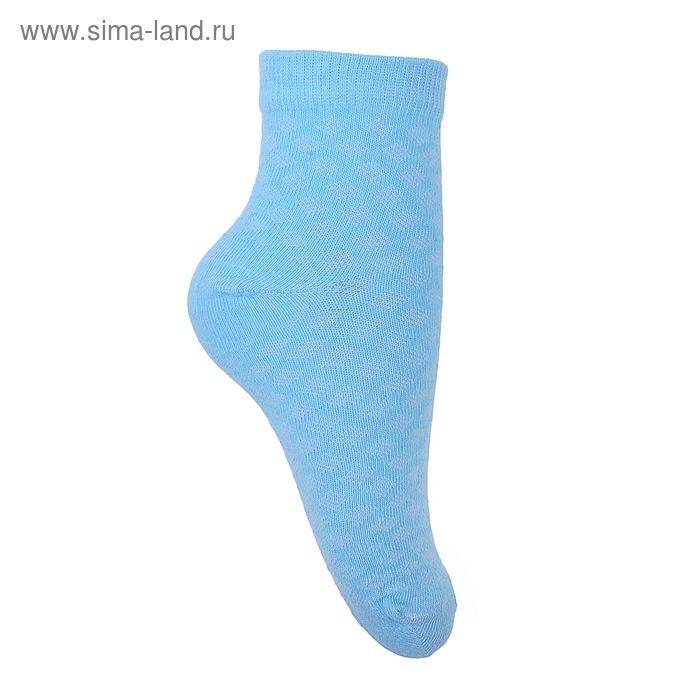 Носки детские 3с17, размер  16(14-16), цвет св.бирюзовый