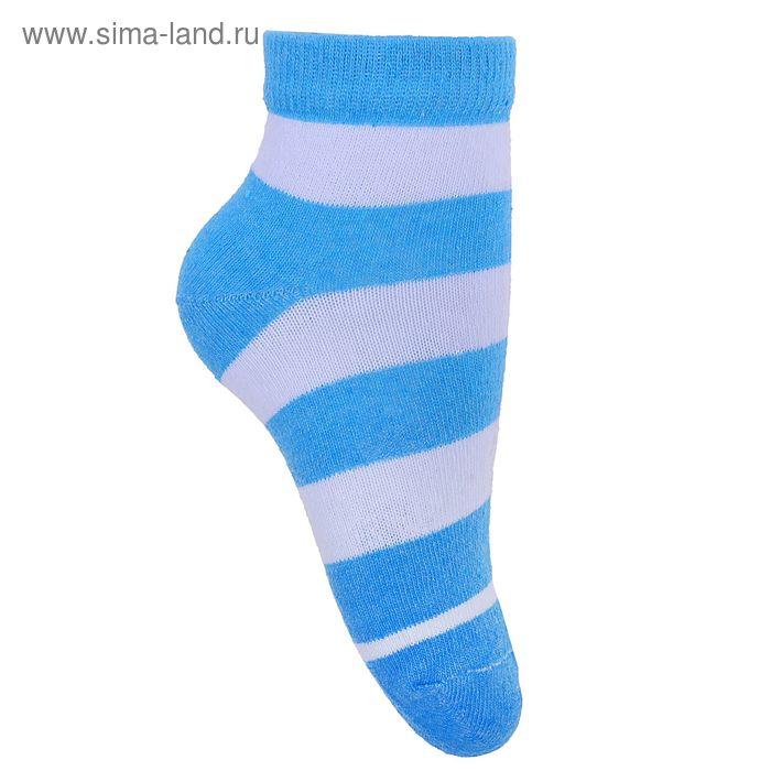 Носки детские 3с13, размер  22(20-22), цвет белый/синий