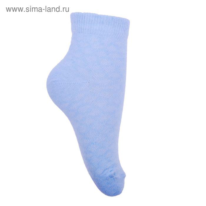 Носки детские 3с17, размер  20(18-20), цвет голубой