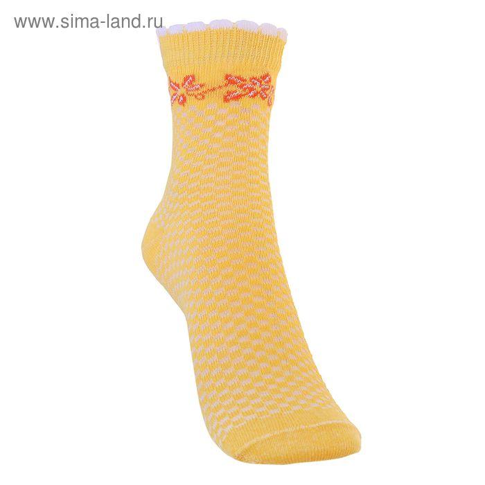 Носки детские 3с23, размер  22(20-22), цвет желтый