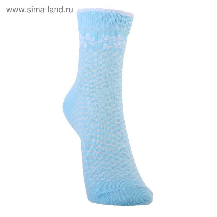 Носки детские 3с23, размер  22(20-22), цвет бирюзовый