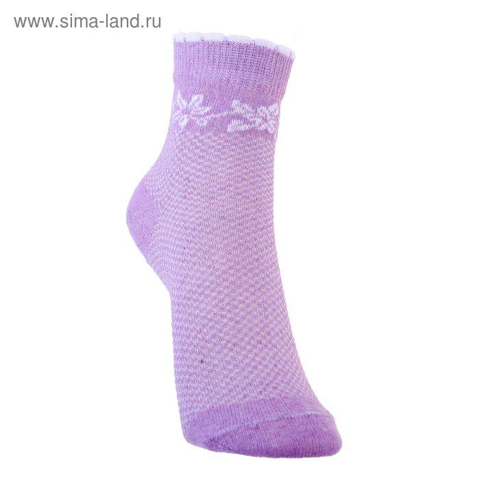 Носки детские 3с22, размер  18(16-18), цвет сиреневый