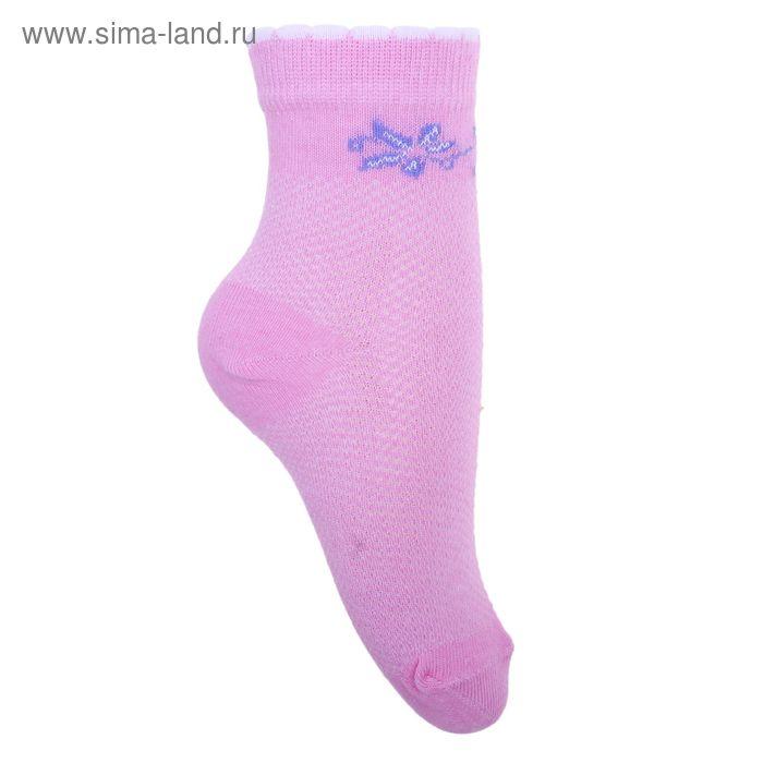 Носки детские 3с22, размер  18(16-18), цвет розовый