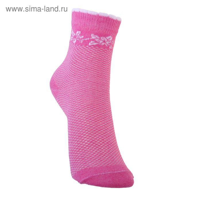 Носки детские 3с22, размер  18(16-18), цвет св.розовый