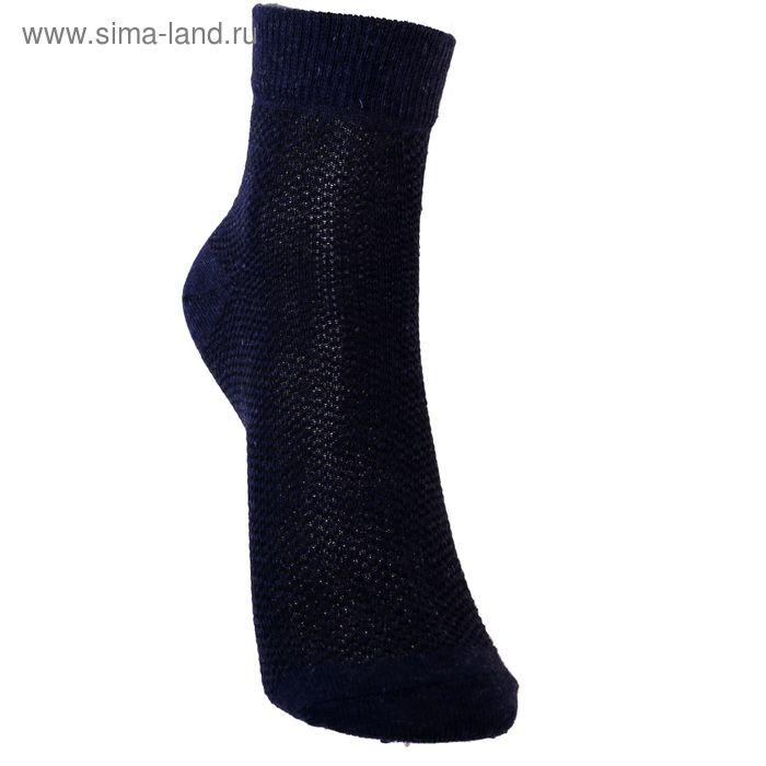 Носки детские 3с21, размер  20(18-20), цвет тем.серый