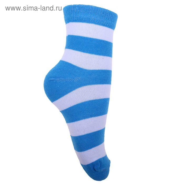 Носки детские 3с13, размер  18(16-18), цвет белый/голубой