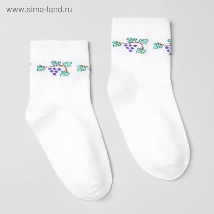 Носки детские 3с14, размер  18(16-18), цвет белый