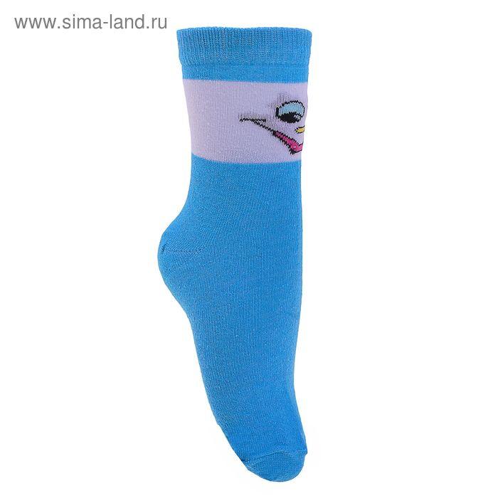 Носки детские 3с14, размер  18(16-18), цвет белый/синий