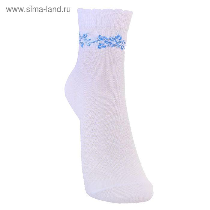 Носки детские 3с22, размер  20(18-20), цвет белый