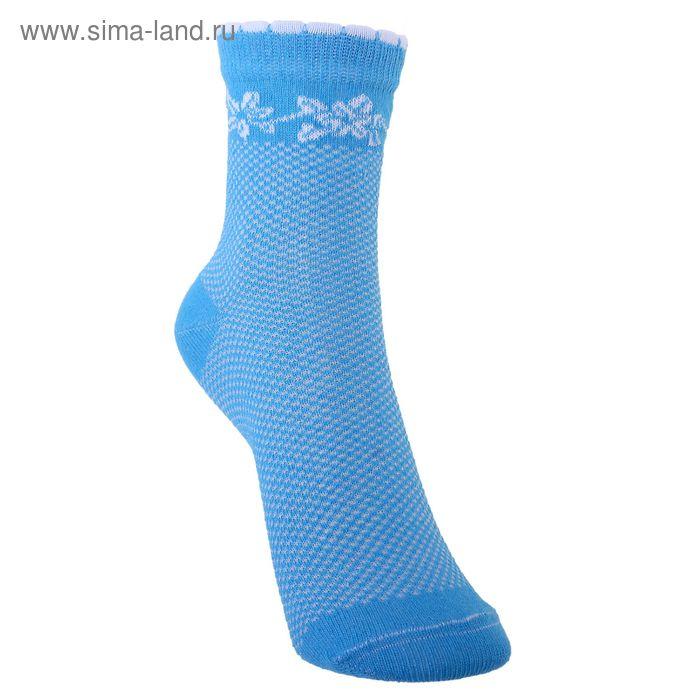 Носки детские 3с22, размер  20(18-20), цвет голубой