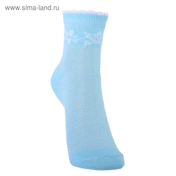 Носки детские 3с22, размер  20(18-20), цвет бирюзовый