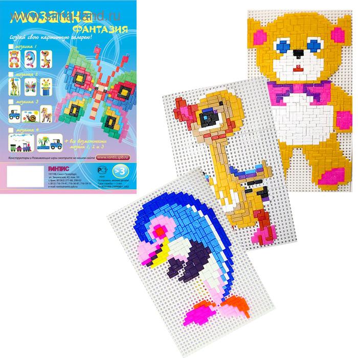 "Мозаика ""Фантазия М1: медведь, дельфин, утёнок."""