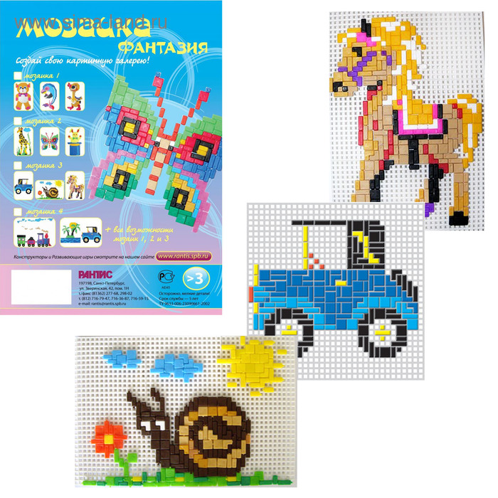 "Мозаика ""Фантазия М2: машина, улитка, лошадь"""