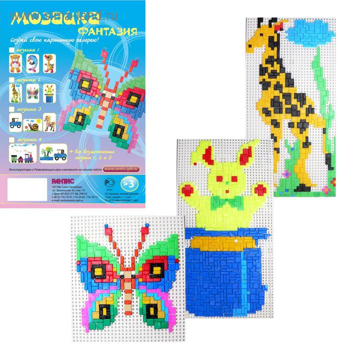 """Мозаика """"Фантазия М3: бабочка, жираф, заяц"""""""