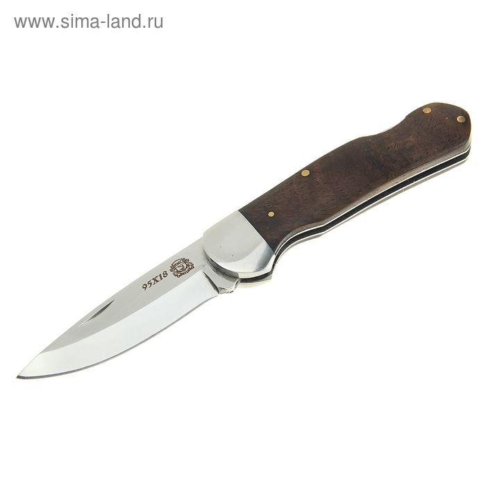 """Нож складной """"Грибник"""", сталь 95х18"""