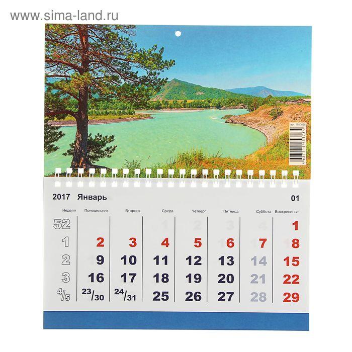 "Календарь моно ""Природа"" 20х24 см"