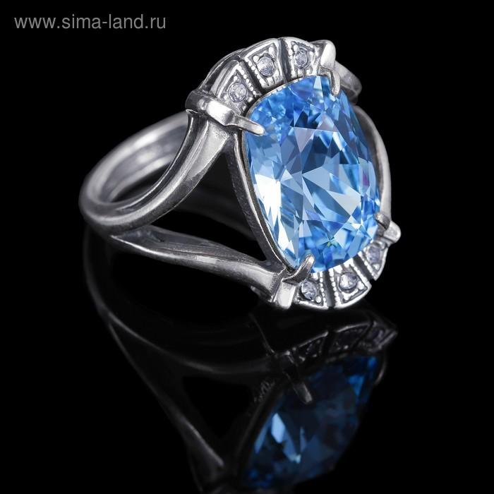 """Кольцо """"Гололед"""", размер 21, цвет голубой в черненом серебре"""