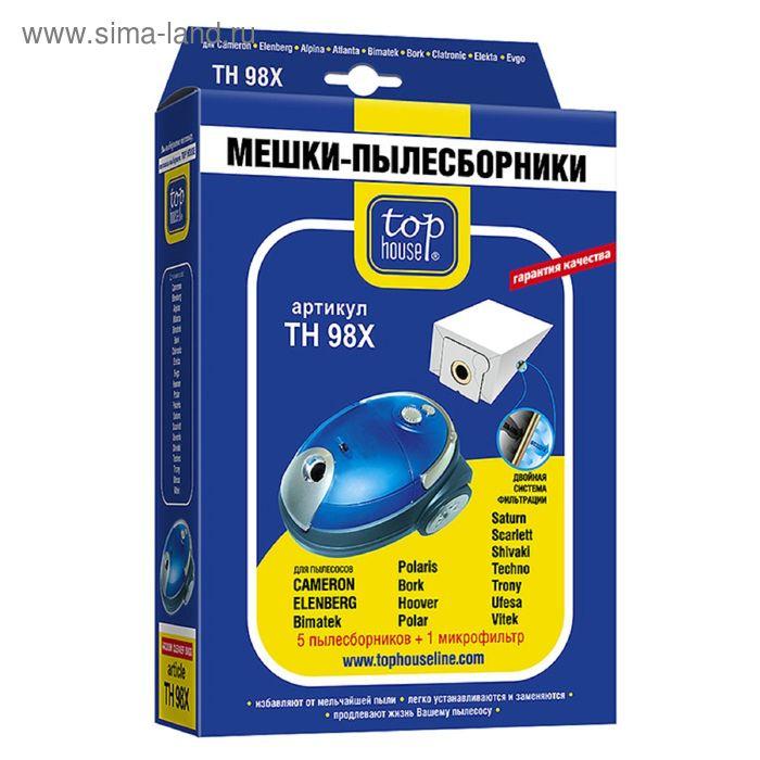 Двухслойные мешки-пылесборники   Top House TH 98 Х,  5 шт + 1 микрофильтр