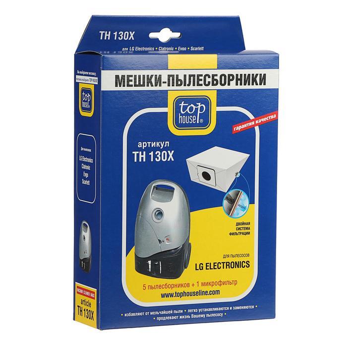 Двухслойные мешки-пылесборники Top House TH 130 Х, 5 шт + 1 микрофильтр