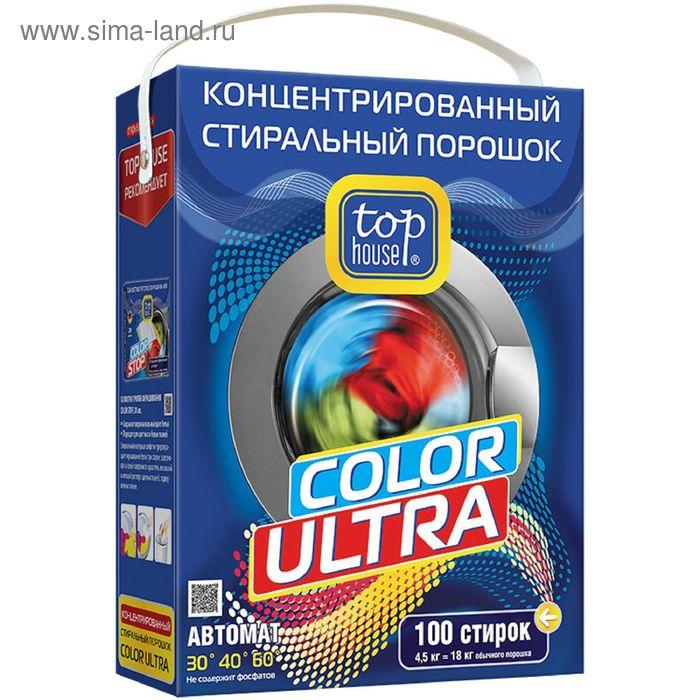 Концентрированный стиральный порошок Top House Color Ultra для цветного белья, 4,5 кг