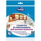 "Салфетка из микрофибры для ванной комнаты ""Тайфун"", 33 × 35 см"
