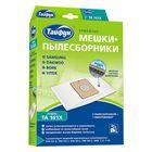 """Бумажные мешки-пылесборники """"Тайфун"""" ТА 161X, 5 шт. + 1 микрофильтр"""