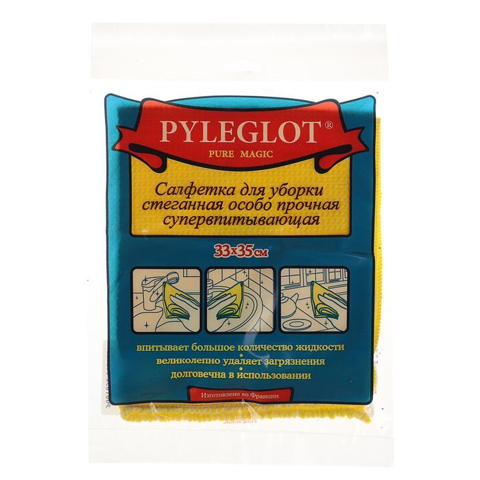 Салфетка для уборки Pyleglot стеганная особо прочная супервпитывающая, 33 × 35 см