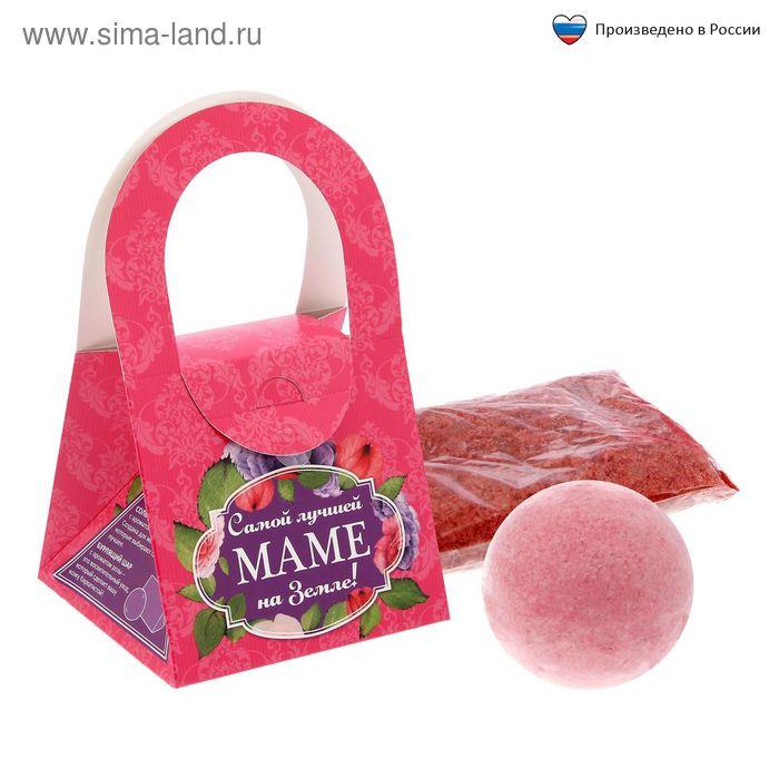 Подарочный набор в сумочке «Самой лучшей маме на земле!»: соль для ванн (лаванда) , бурлящий шар (роза)