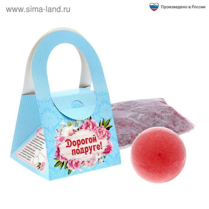 Подарочный набор в сумочке «Дорогой подруге»: соль для ванн (роза), бурлящий шар (клубника)