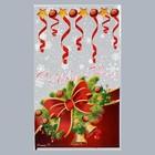"""Пакет подарочный """"Сюрприз"""" 25 х 40 см, цветной металлизированный рисунок"""