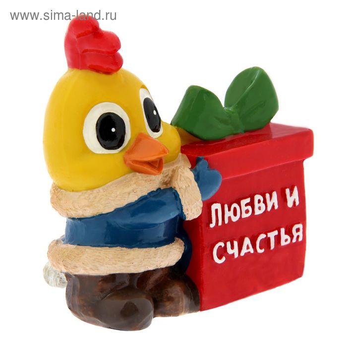 """Копилка символ года """"Любви и счастья"""", 9,2 х 9 см"""