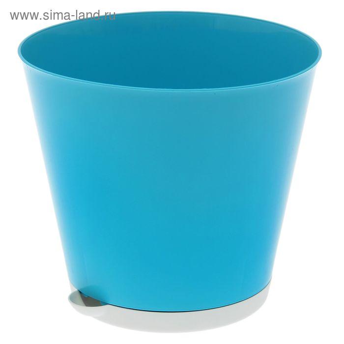 """Горшок для цветов 1,8 л """"Крит"""" d=16 см с прикорневым поливом, цвет светло-синий"""