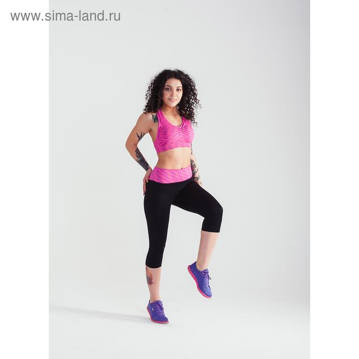 Спортивный топ ONLITOP Fitness time, размер 46-48, цвет фуксия