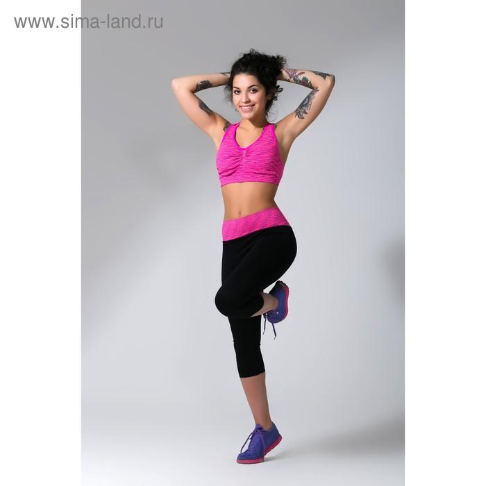 Спортивные бриджи ONLITOP Fitness time, размер 46-48, цвет фуксия