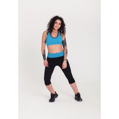 Спортивные бриджи ONLITOP Balance, размер 42-44, цвет голубой