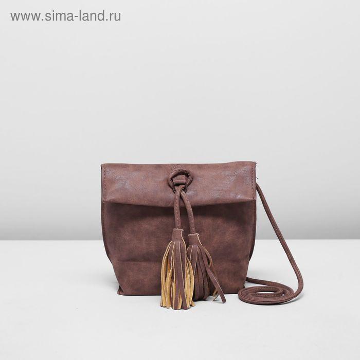 """Сумка женская на клапане """"Венера"""", 1 отдел, наружный карман, длинный ремень, коричневая"""