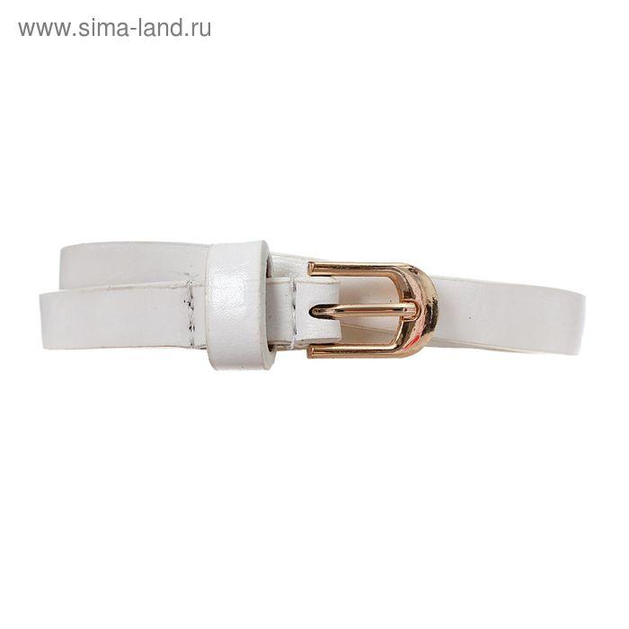 Ремень женский, перфорация, пряжка под золото, ширина - 1см, белый