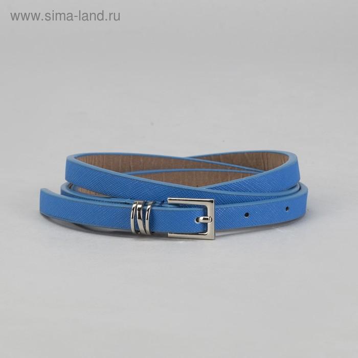 Ремень женский, рябь, пряжка, хомут - металл, ширина - 1см, синий