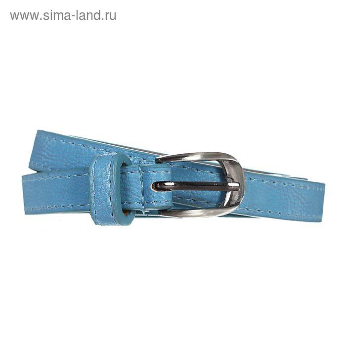 Ремень женский, рисунок, пряжка - тёмный металл, ширина - 1, 5см, голубой