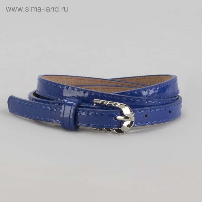 Ремень женский, гладкий, пряжка - металл, ширина - 1, 5см, синий