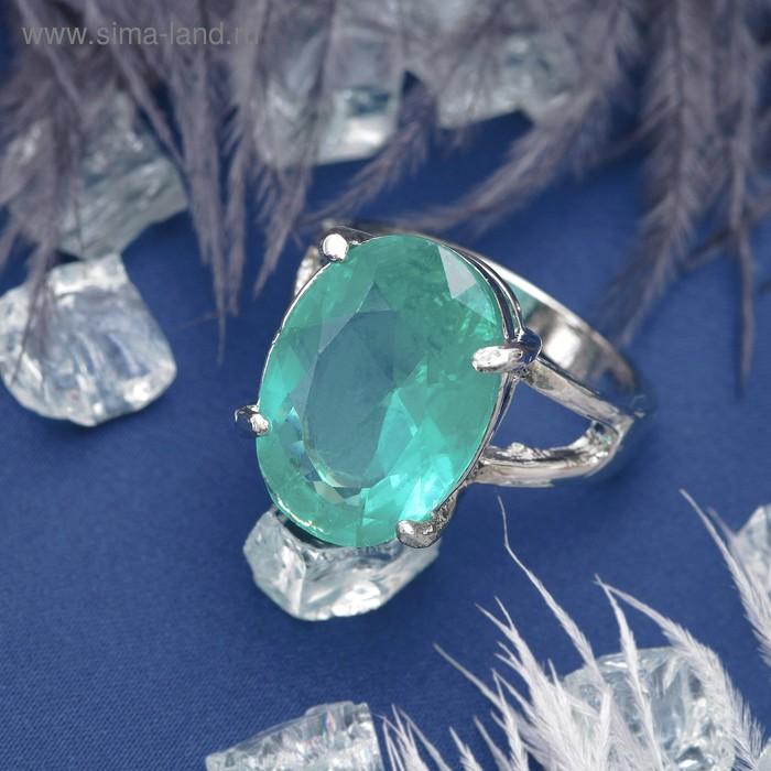 """Кольцо """"Классический мотив"""" овал, цвет голубой в серебре, размер 17,18,19 МИКС"""
